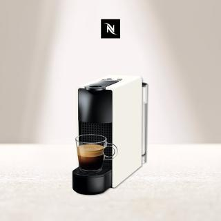 【Nespresso】膠囊咖啡機 Essenza Mini 純潔白(贈咖啡膠囊及$800咖啡折扣金-可兌換約45顆咖啡膠囊)