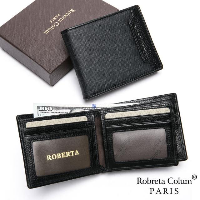 【Roberta