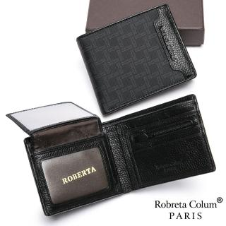 【Roberta Colum】尊爵頭層牛皮暗袋7卡3照可拆式上下翻短夾
