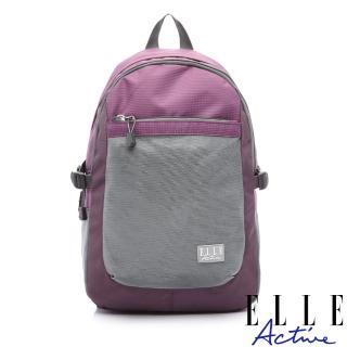 【ELLE active】Fish Net 漁網系列-後背包-中-紫色