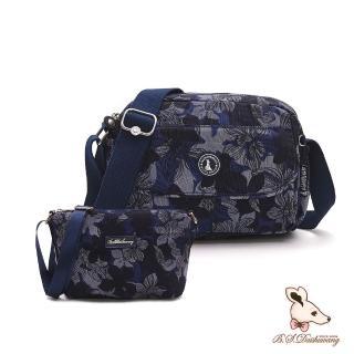 【冰山袋鼠】楓糖瑪芝-休閒多隔層斜側背包+側背小包2件組-花繪風(0025)