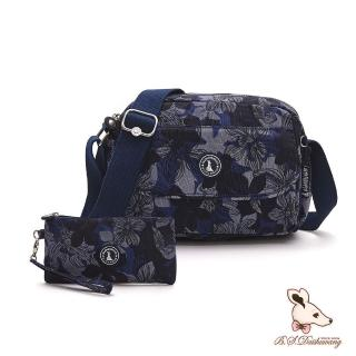 【冰山袋鼠】楓糖瑪芝-休閒多隔層斜側背包+零錢包2件組(花繪風)