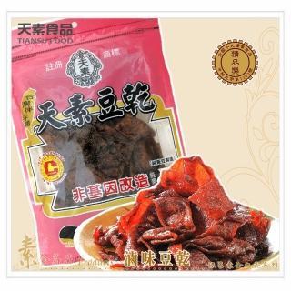 【天素食品】滷味豆乾 350g(純素)
