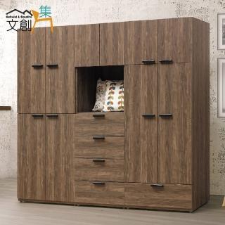 【文創集】波爾比   時尚7尺木紋衣櫃/收納櫃組合(吊衣桿+五抽屜)