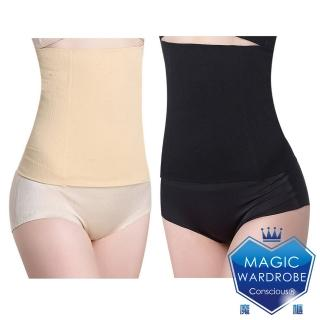 【MAGIC WARDROBE 魔櫃】買一送一.束腰帶兩件.無痕塑身.OL產後必備記憶軟骨(塑腰夾腰夾束腹帶)