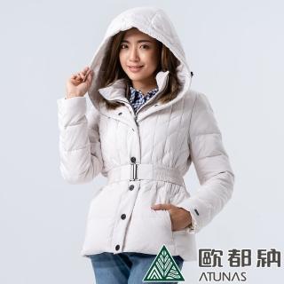 【ATUNAS 歐都納】女款時尚連帽羽絨外套(A1-G1828W米白/防潑水/防風/禦寒/修身腰封設計)