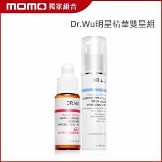 【DR.WU 達爾膚】Dr.Wu明星精華雙星組