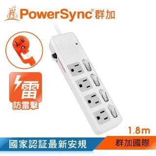 【PowerSync 群加】四開四插防雷擊抗搖擺延長線/1.8m(TPS344AN9018)