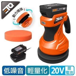 【ETQ USA】20V鋰電打蠟機(無線高效率 速度平穩 輕量設計)