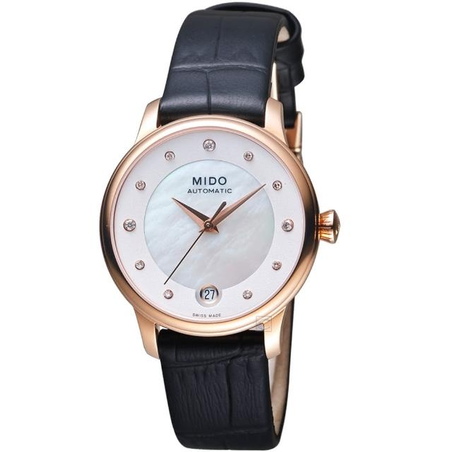 【MIDO 美度】Baroncelli LadyDay & Night璀璨機械腕錶(M0392073610600)