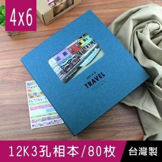 【珠友】12K3孔美好時光相本/相簿/4X6-80枚