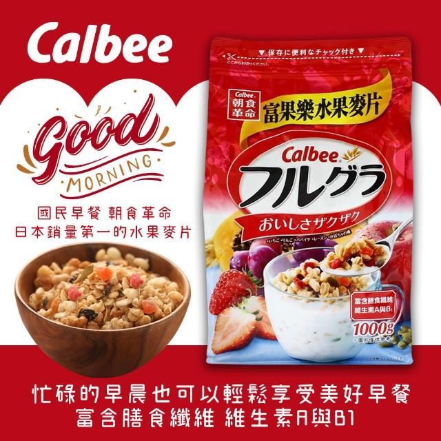 【Calbee 卡樂比】富果樂水果麥片(1000g)