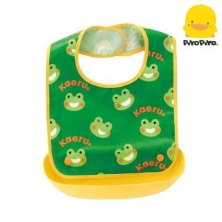 【Piyo Piyo 黃色小鴨】哈皮蛙 攜帶式食物承接袋防水圍兜