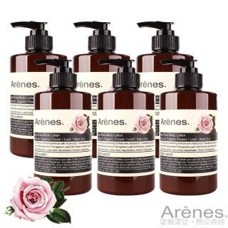 【Arenes】玫瑰香氛植萃身體乳霜 350ml(6入組)