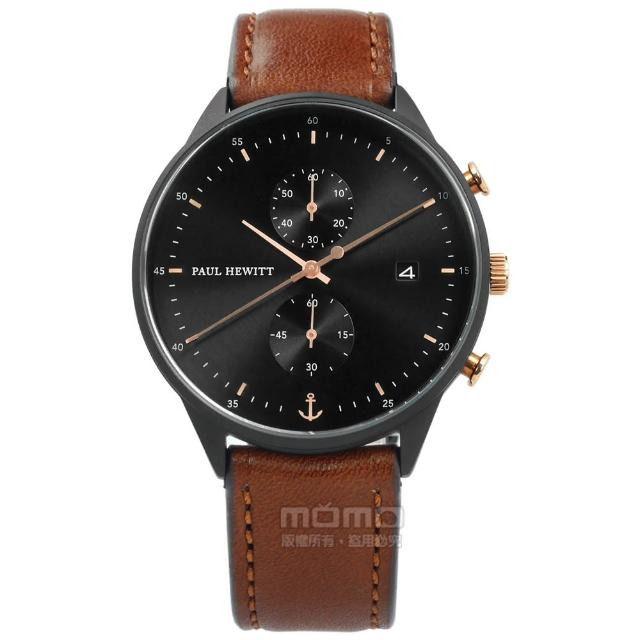 【PAUL HEWITT】Chrono Line 藍寶石水晶玻璃 計時 日期 真皮手錶 黑x咖啡 42mm(PH-C-B-BSR-1M)