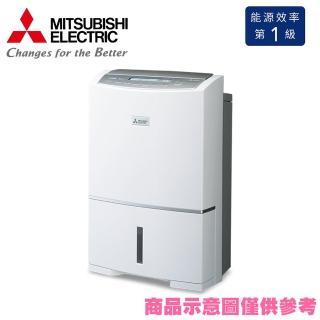 【MITSUBISHI 三菱】24.8公升大容量除濕機(MJ-EV250HM-TW)