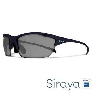 【Siraya】『專業運動』運動太陽眼鏡 灰色鏡片 德國蔡司 ALPHA