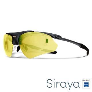 【Siraya】『專業運動』運動太陽眼鏡 黃色鏡片 德國蔡司 DELTA