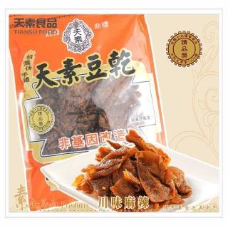 【天素食品】川味麻辣豆乾 350g(純素)