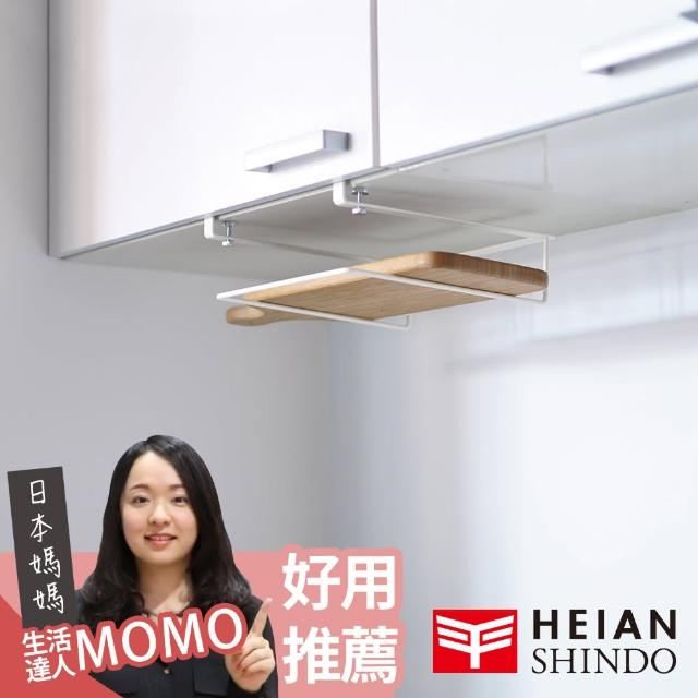 【平安伸銅】免鑽櫥櫃砧板架(鈴木太太公司貨)/