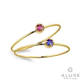 【A-LUXE 亞立詩】Shine輕珠寶 黃K金寶石戒指(兩款任選)