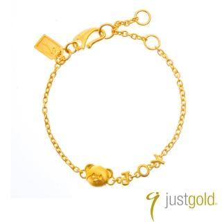 【Just Gold 鎮金店】愛‧相連 純金系列 黃金手鍊-小熊Babe(Babe版)