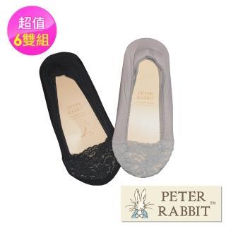 【PETER RABBIT 比得兔】環繞防滑隱形襪6雙組(專櫃精品)