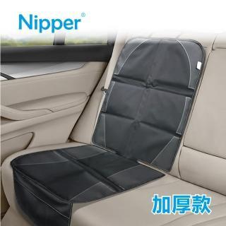 【Nipper】豪華汽座防滑墊(加厚款)