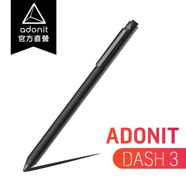 【Adonit】DASH3 極細筆尖電子式觸控筆(觸控筆、Apple、Android、手機、平板、iPhone、iPad、Stylus)