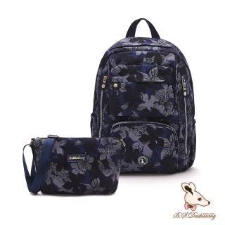 【冰山袋鼠】楓糖瑪芝-大容量附插袋後背包+側背小包2件組-花繪風(Z060+001)