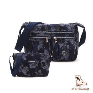 【冰山袋鼠】楓糖瑪芝-多夾層皺褶斜背包+側背小包2件組-花繪風(5035+001)