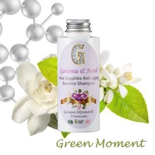 【Green Moment 自然奇機】頂級抗老洗髮精華- 梔子花橙花粉紅寶石 60ml