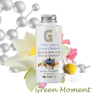 【Green Moment 自然奇機】頂級抗老洗髮精華-白睡蓮藍甘菊藍寶石 60ml