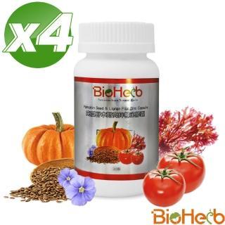 【BioHerb 碧荷柏】南瓜籽木酚高鋅暢泌膠囊(30顆/瓶 x4入 特添加-茄紅素/蝦紅素)