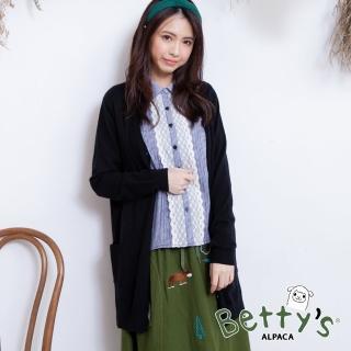 【betty's 貝蒂思】開襟口袋長版針織罩衫(黑色)
