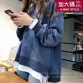 【Amay Style 艾美時尚】率性開衩假兩件大學T恤(兩色.預購)