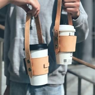 【ETOILE】原色植鞣牛皮杯套(適用各種杯型- 飲料 咖啡 提袋 水壺 隨行杯 護套)
