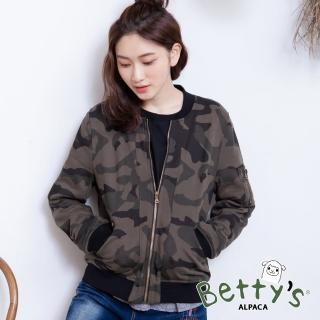 【betty's 貝蒂思】迷彩羅紋領拉鍊外套(深綠)