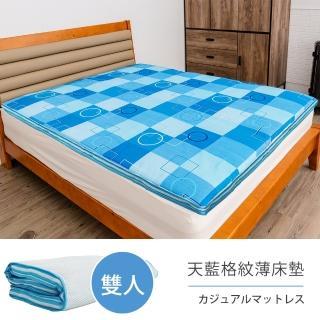 【戀香】經典時尚英格蘭格紋冬夏兩用床墊 -(雙人藍色)