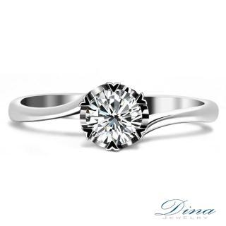 【DINA 蒂娜珠寶】宛若新生 GIA 0.50克拉 E/VS2   鑽石求婚女戒