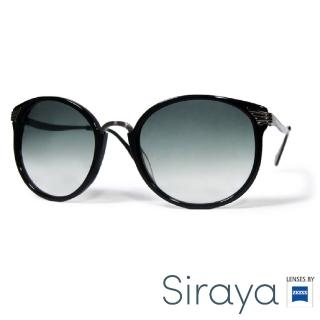 【Siraya】『復刻經典』太陽眼鏡 圓框 德國蔡司 MAFER鏡框