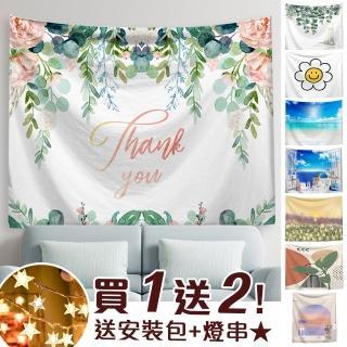 【半島良品】贈燈飾/100款/動物款/北歐款/裝飾掛布(掛毯