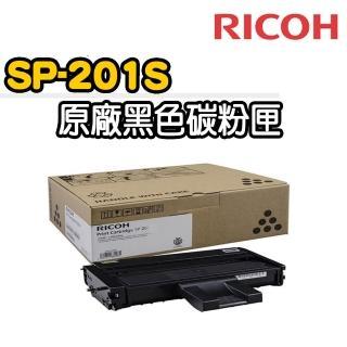 【RICOH】SP-201S 原廠黑色碳粉匣(適用:SP 220SFNw/SP 220Nw)