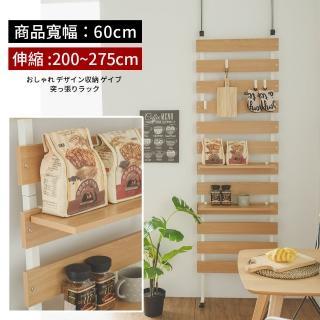 【完美主義】頂天立地落地式萬用木板掛架/收納架/置物架-加高款(兩色可選)