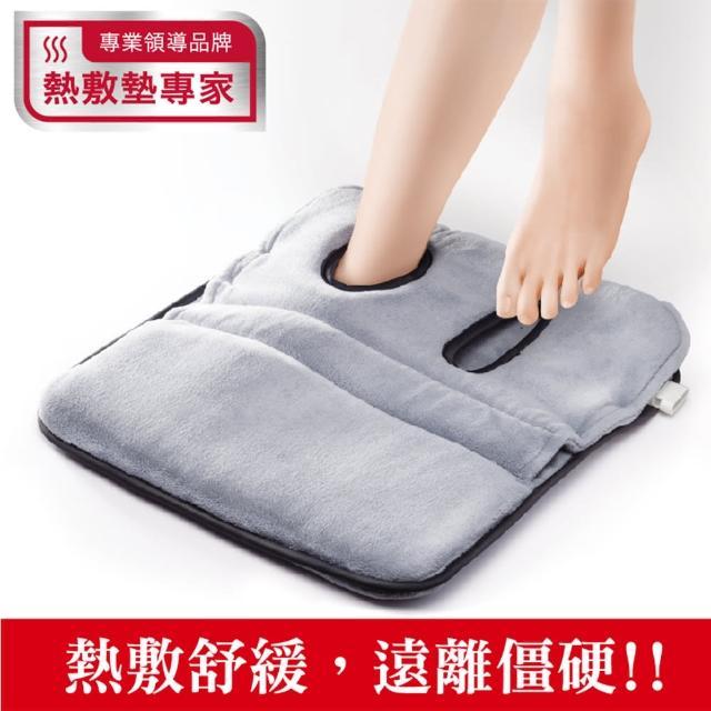 【Sunlus 三樂事】造型款足溫器