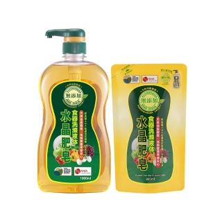 【南僑】食器洗滌液1瓶加1補特惠組(以菜洗菜新概念
