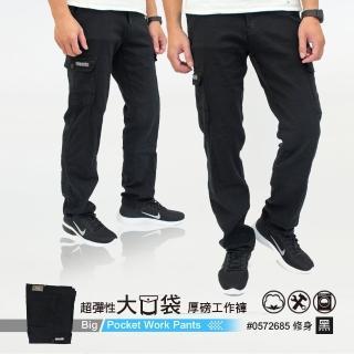 【KUPANTS】超彈性厚磅大口袋工作褲(M-4L)