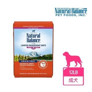 【Natural Balance】LID低敏無穀地瓜鮭魚成犬配方小顆粒-12磅(地瓜+鮭魚)