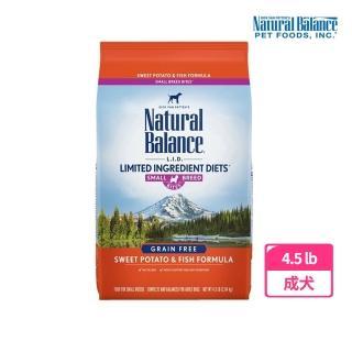 【Natural Balance】LID低敏無穀地瓜鮭魚成犬配方小顆粒-4.5磅(地瓜+鮭魚 狗飼料 飼料)