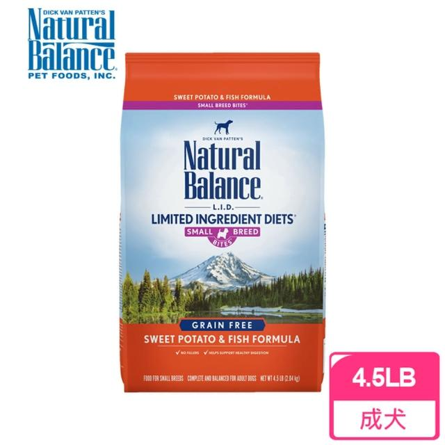 【Natural Balance】LID低敏無穀地瓜鮭魚全犬配方小顆粒-4.5磅(地瓜+鮭魚)